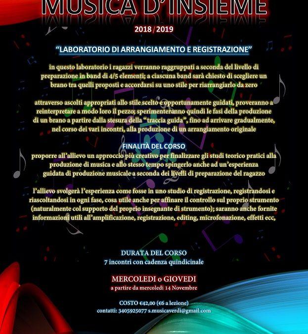 14 NOVEMBRE: PARTE IL NUOVO LABORATORIO DI ARRANGIAMENTO E REGISTRAZIONE